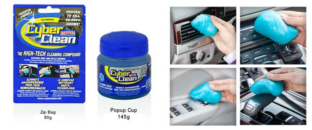 Cyber Clean Car verkrijgbaar bij Dutch Car Detailing